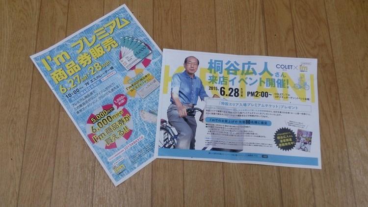 ... 小倉COL… | 福岡の自転車(販売